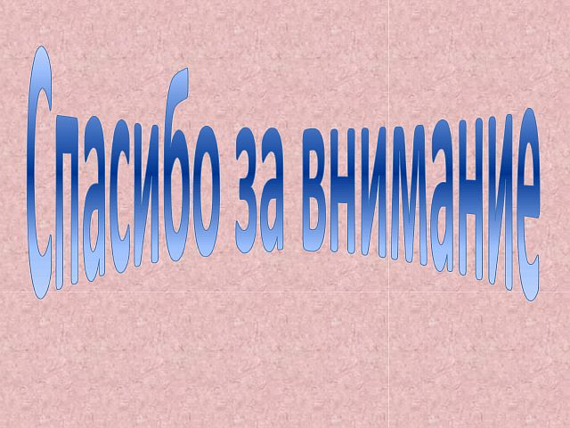 28c728c699fa9645b4a42aff425c2593-17