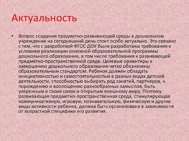 28c728c699fa9645b4a42aff425c2593-3