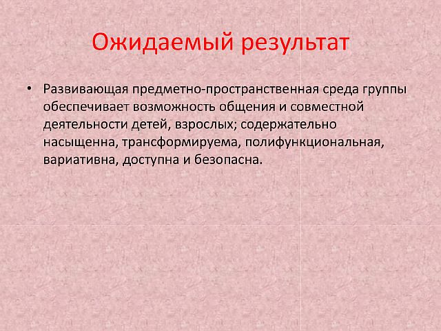 28c728c699fa9645b4a42aff425c2593-4